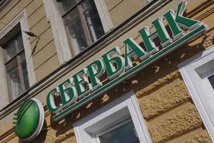 Сберегательный банк завершил сделку попродаже доли вукраинской «дочке»