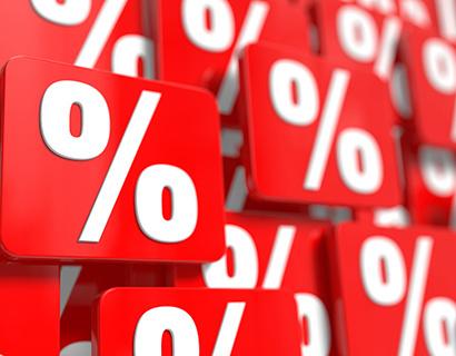 Максимальная ставка топ-10 банков по рублевым вкладам снизилась до 9,76%   Банки.ру
