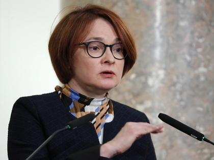 Заработок Набиуллиной возрос загод начетверть— до34 млн руб.