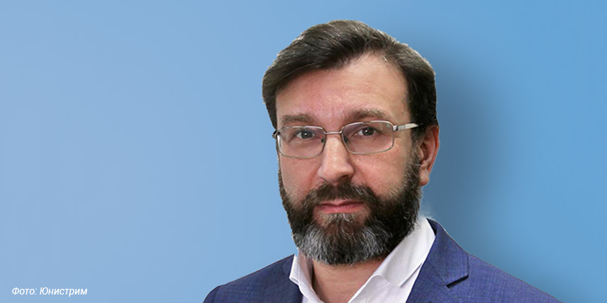 Александр Галкин назначен вице-президентом системы «Юнистрим»