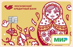 Фото: banki.ru