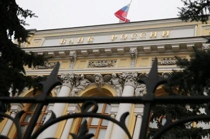 Центробанк лишил лицензии банк «Воронеж»