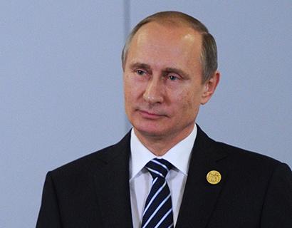 Российская Федерация готова реструктуризир— Путин