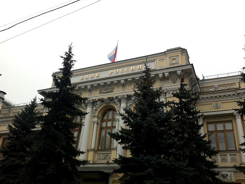 ЦБотозвал лицензию у«Международного банка Санкт-Петербурга»