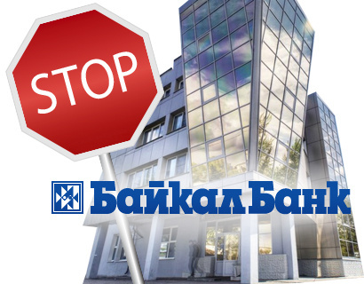 выбор больше банки в щелково вклады Ограничение функциональных возможностей