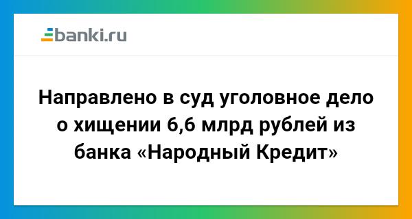 Евразийский банк оплата онлайн кредита