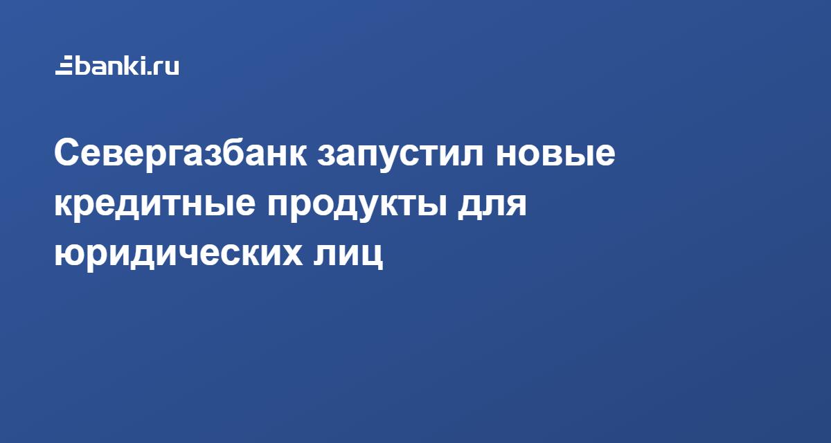 банки москвы дающие кредитные карты