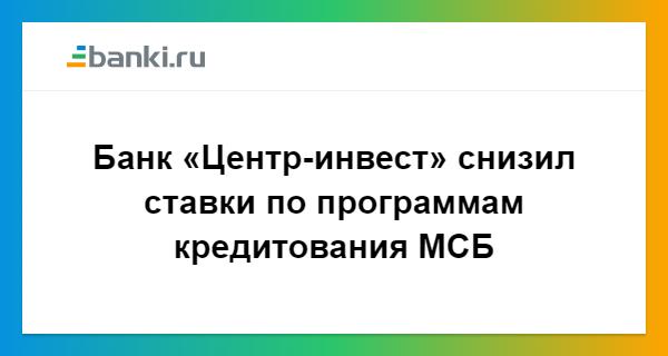 халык банк казахстан онлайн