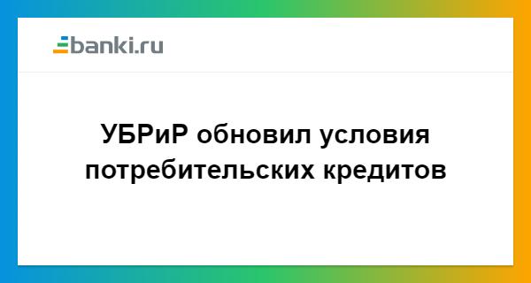 Виза голд девон кредит мобильный банк