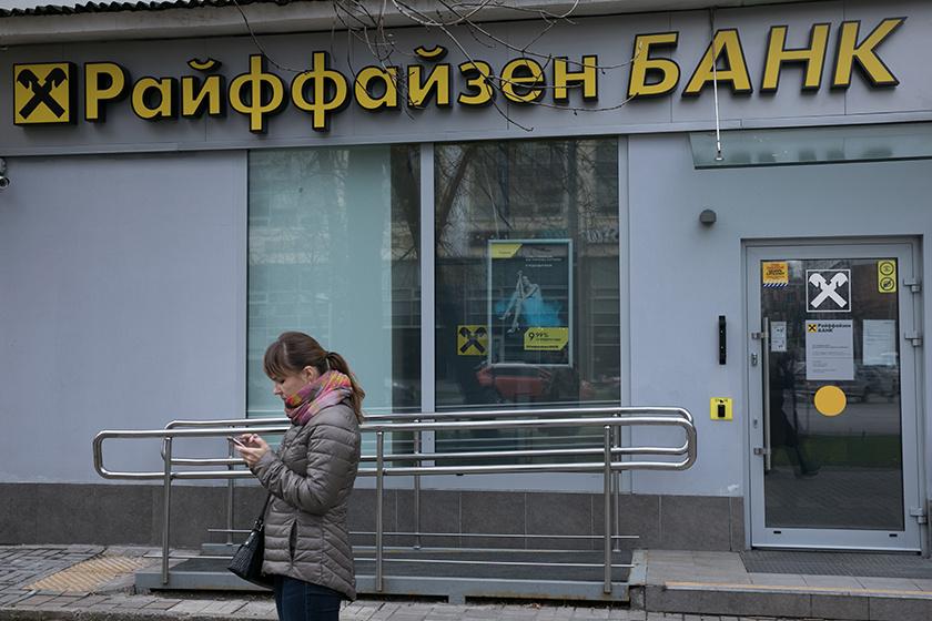 хоум кредит энд финанс банк телефон горячей линии бесплатный круглосуточно