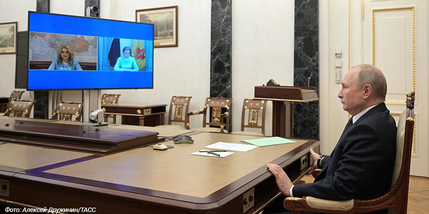 Путин пообещал сделать дни между майскими праздниками выходными