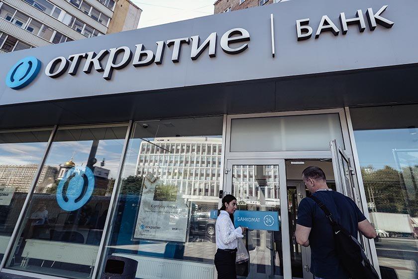 банк открытие кредитная карта условия кредит наличными в севастополе генбанк