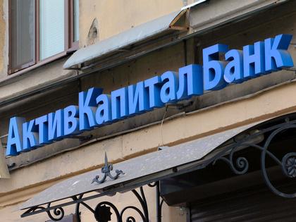 банкротство банков банки ру