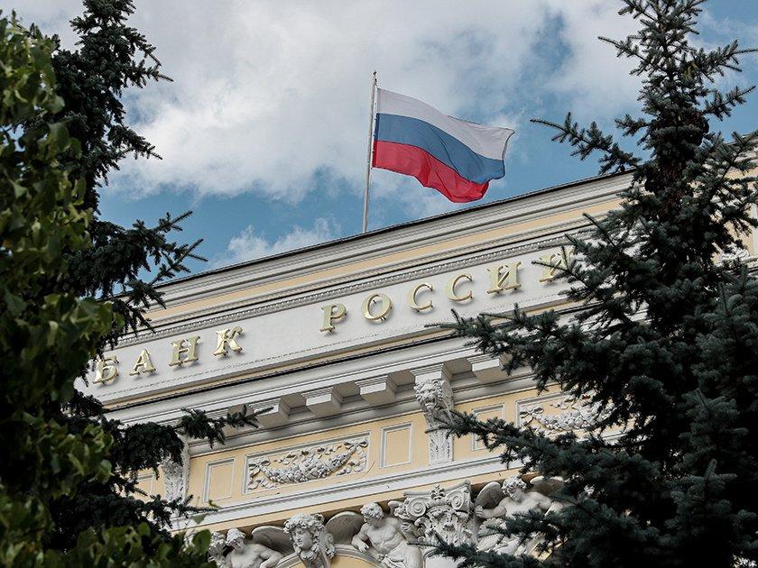 ЦБ скорректировал порядок расчета кредитного риска банков на основе внутренних рейтингов