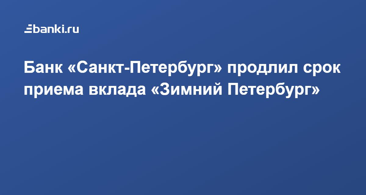 банк восточный кредит наличными условия кредитования в санкт-петербурге 2020 ипотека на строительство частного дома втб калькулятор