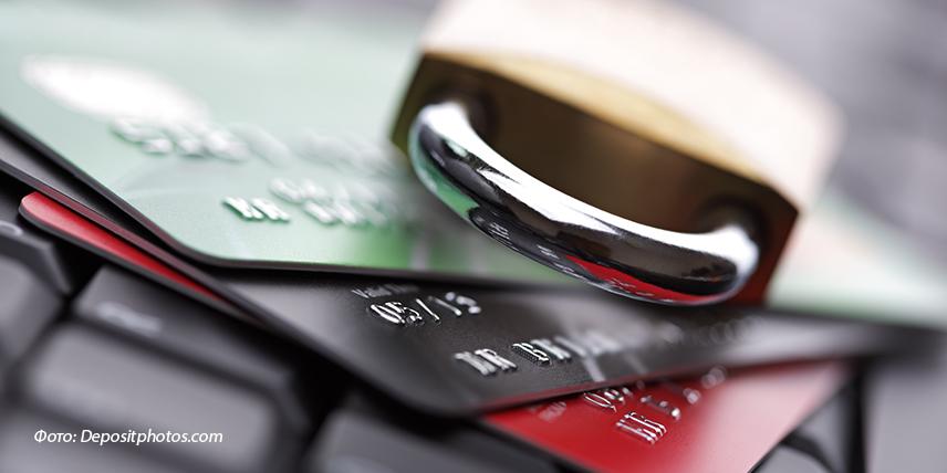 Платежная система Киберплат прекратила проводить платежи после отзыва лицензии у Платины