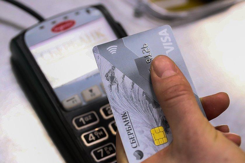 5835386b0ab6 Visa и Mastercard обяжут банки РФ выпускать только бесконтактные карты