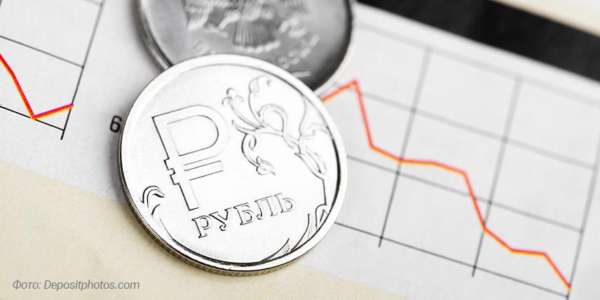Исследование: какие угрозы могут ждать рубль в ближайшем будущем