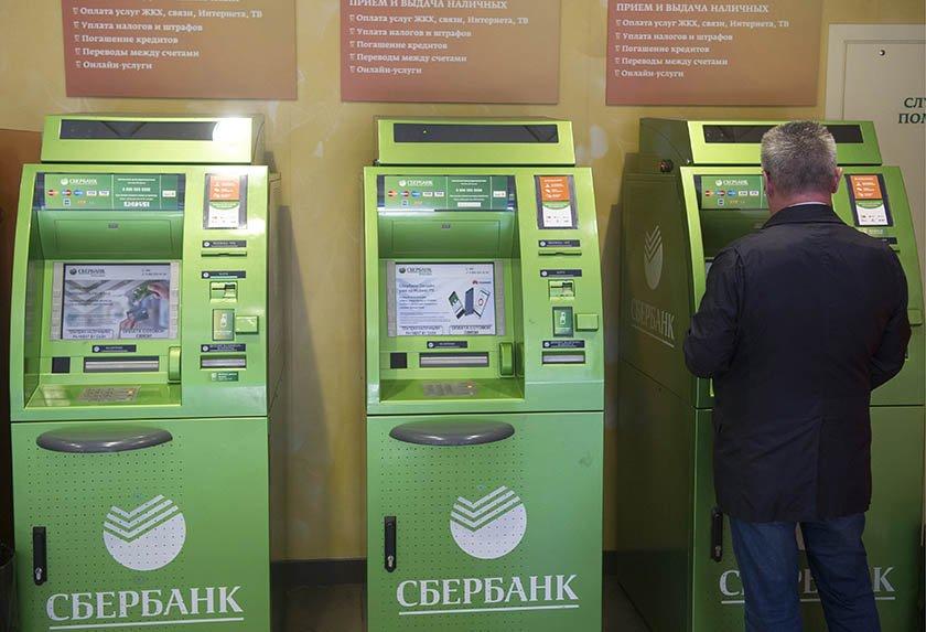 Обмен валюты через банкомат сбербанка
