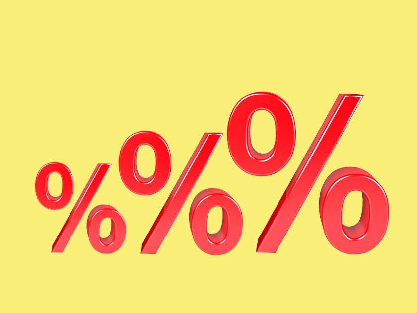 вклады онлайн ставка выше