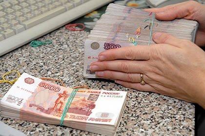 челябинск кредит наличными пенсионерам