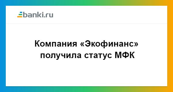 московский индустриальный банк в грозном кредиты