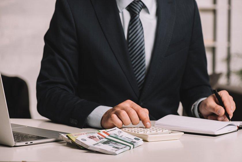 Взять кредит в банке резерв как взять кредит в кировограде