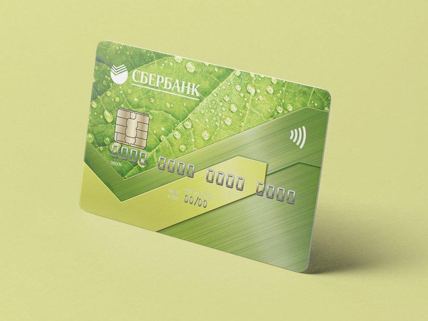 Capital one bank credit card usa