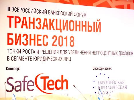 московский кредит банк воронеж оформить кредитную карту совесть онлайн с моментальным решением с доставкой почтой