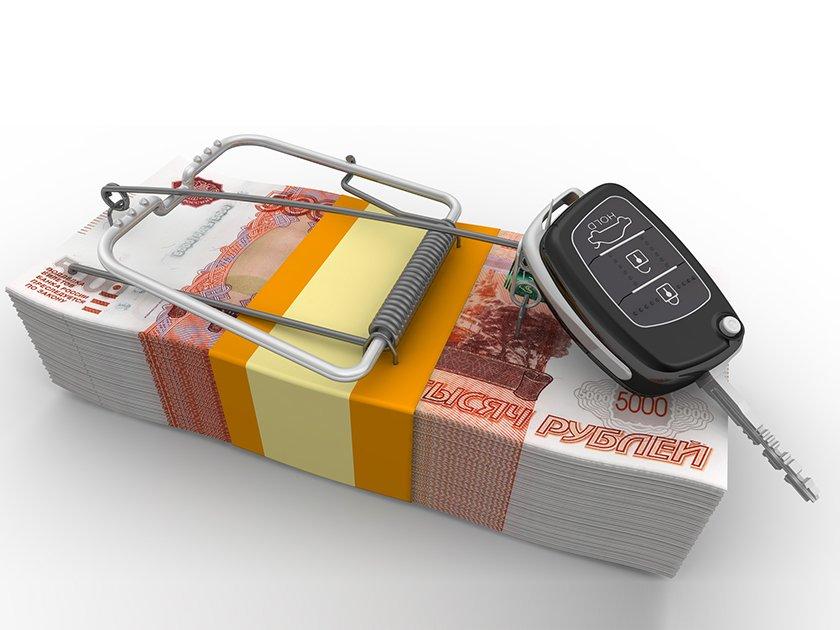 Калькулятор автокредита в Новокузнецке - рассчитать автокредит онлайн в банках, ставки по кредитам на автомобиль