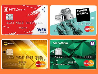 банки ру карта билайн