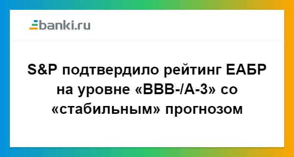 банк хоум кредит преображенская площадь