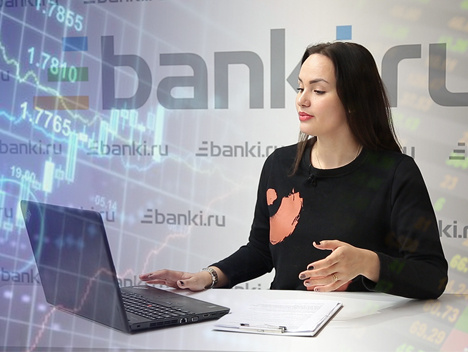 Изображение - Инвестиции в банк 15941