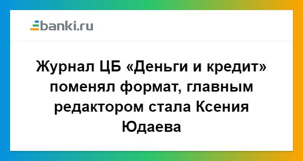 первый кредит под 0 украина