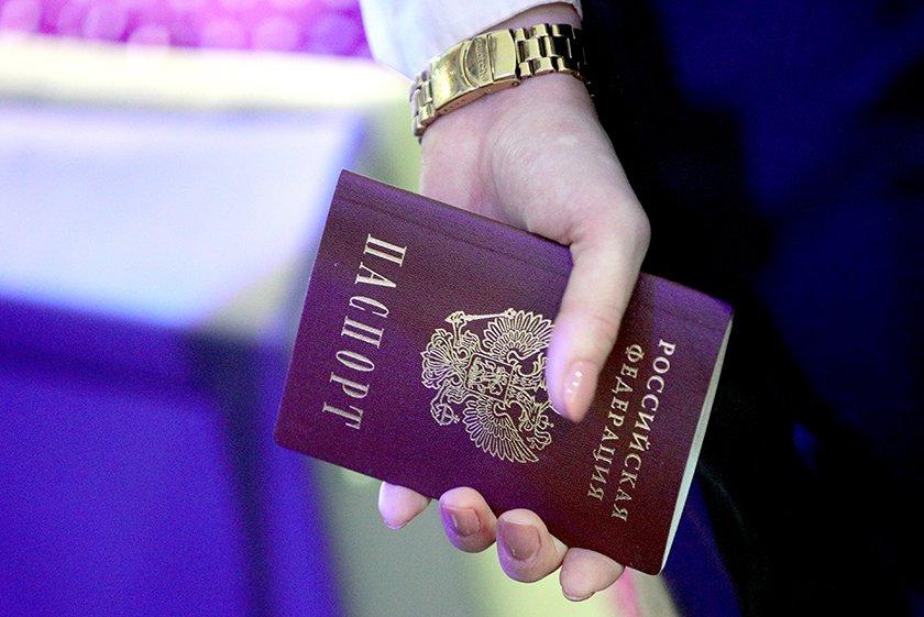 можно ли взять кредит по ксерокопии паспорта чужого человека
