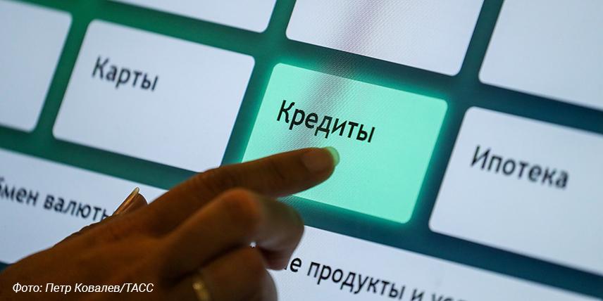 Уровень долговой нагрузки россиян достиг 35% с начала года