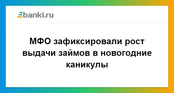 деньги в долг от частного лица в москве без залога можно ли использовать свою карту для зарплаты
