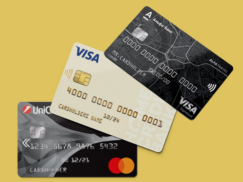 Кэшбэк карты банки ру форум кэшбэк биглион