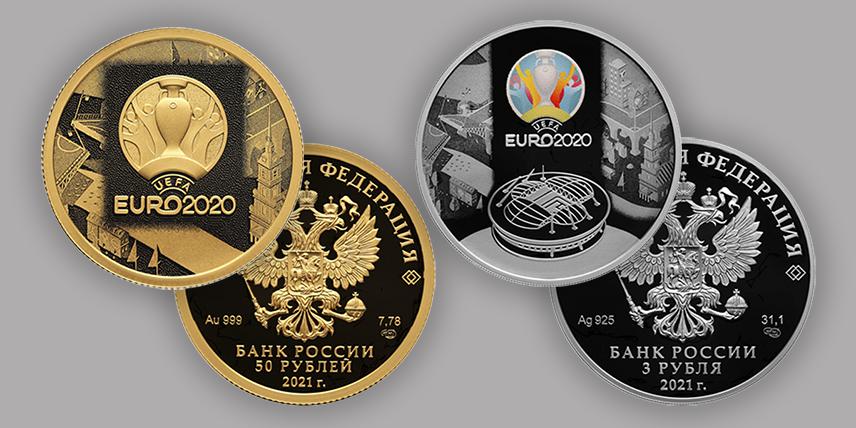 Банк России выпускает памятные монеты в честь чемпионата Европы по футболу