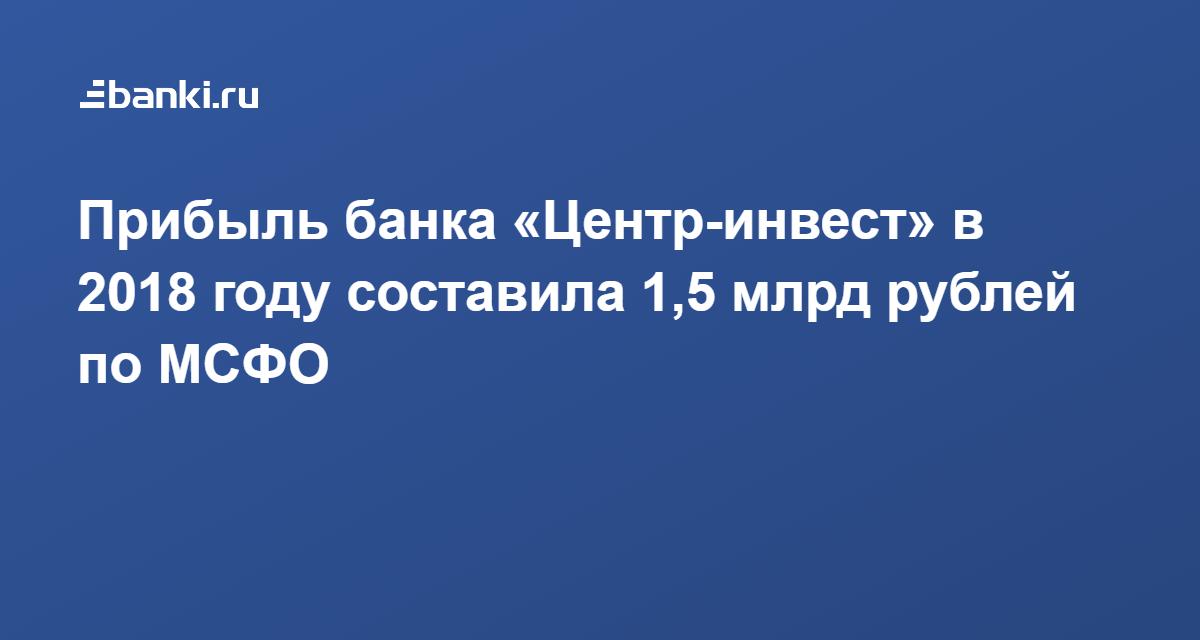 альфа банк краснодар официальный сайт кредит наличными