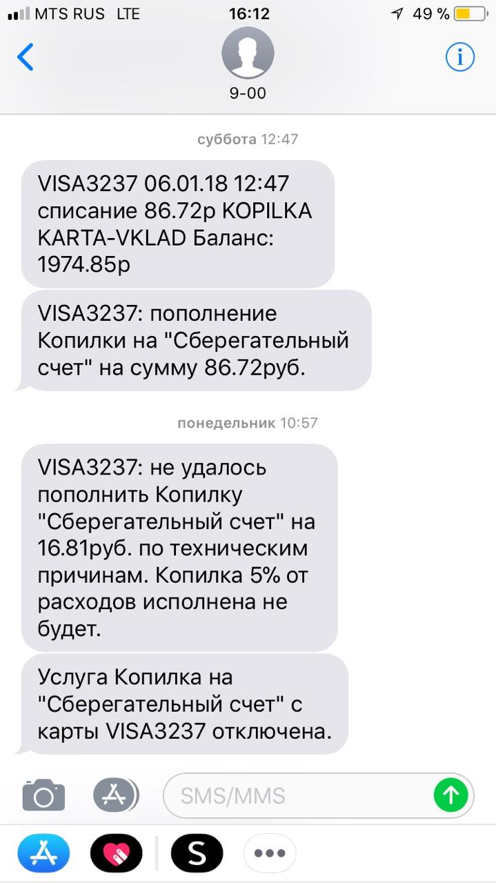 банки омска без справок и поручителей