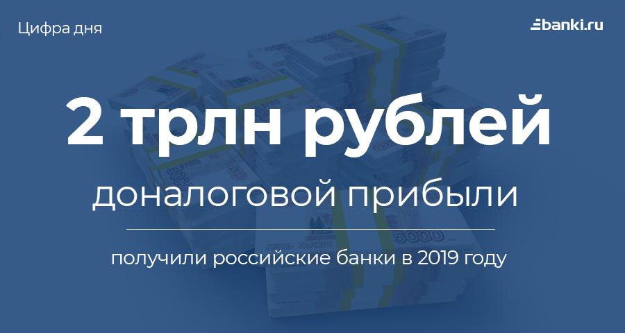 онлайн кредиты халык банк