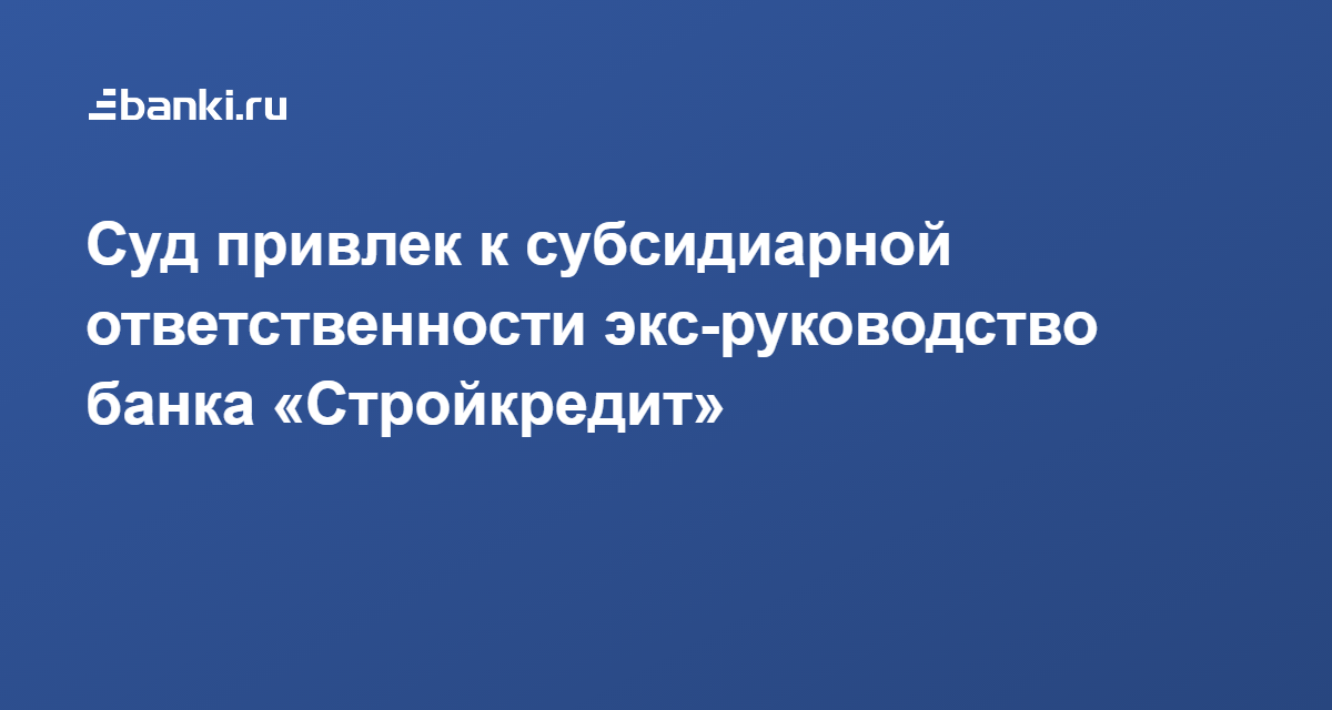 почта банк кредитная карта оформить онлайн заявку хабаровск
