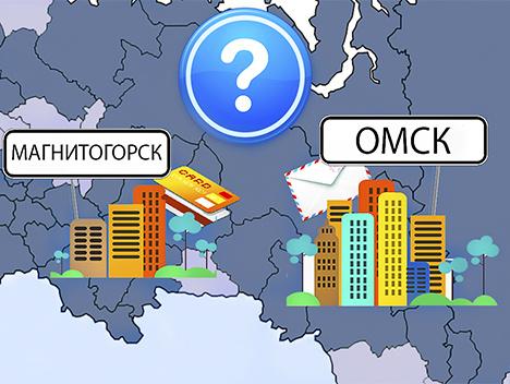 банк русский стандарт рассчитать кредит 500000рассчитать кредит наличными в почтобанке