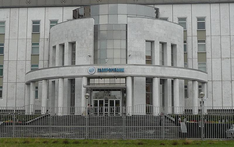 Сбербанк главный офис в москве адрес